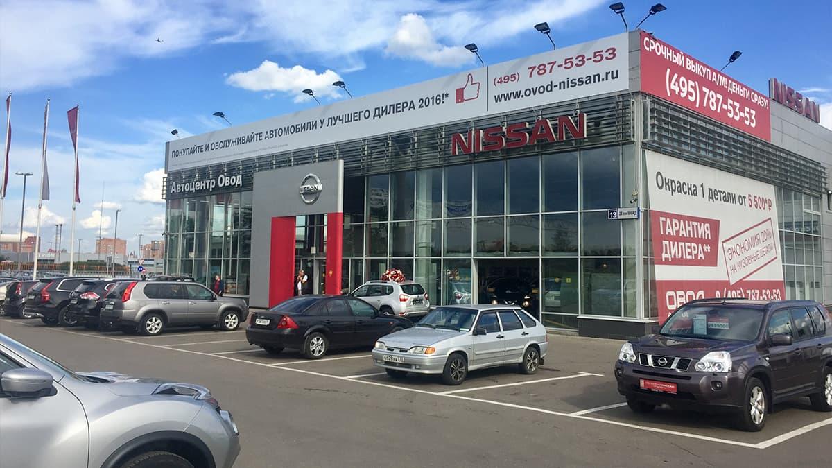Авто бу автосалоны москвы авто с пробегом рено логан 2 цены в автосалоне москвы